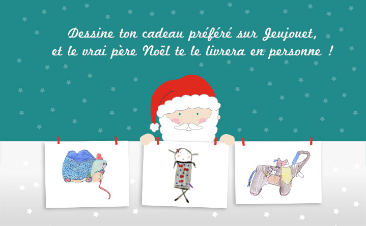 concours2_2